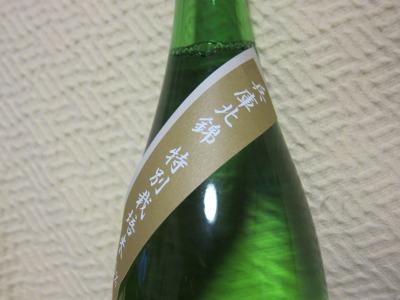福壽 兵庫北錦 (5)