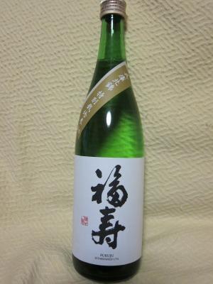 福壽 兵庫北錦 (4)