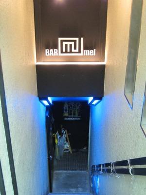 Bar mel