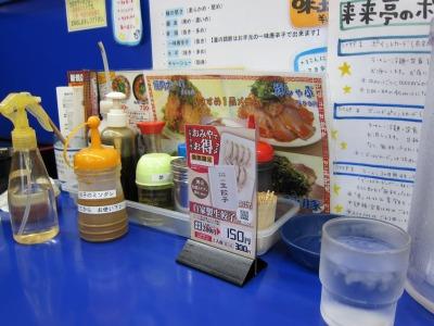 京都 来来亭 (2)