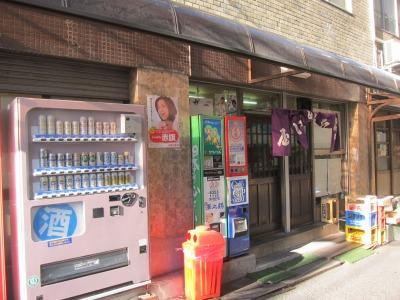 為井酒店 (5)