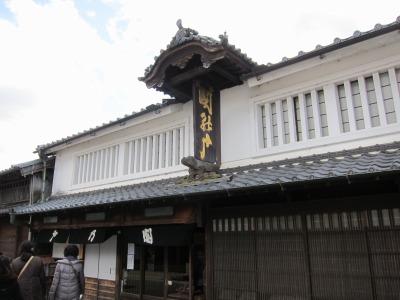 関宿 (34)