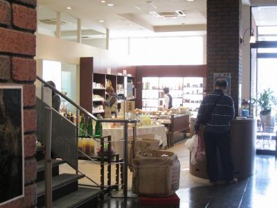 日本盛 酒蔵通り煉瓦館 (6)