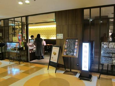 丸福珈琲店 (7)