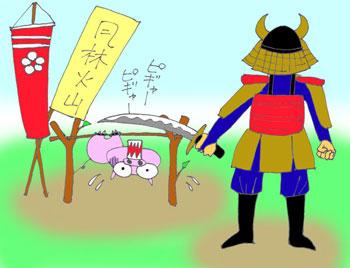 kanchigai1.jpg
