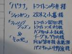 コピー ~ IMG_5329
