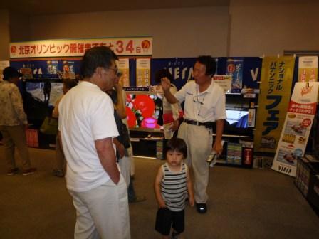 和歌山の岡電器サービスと岩出のパナットおかの省エネエアコン展示会