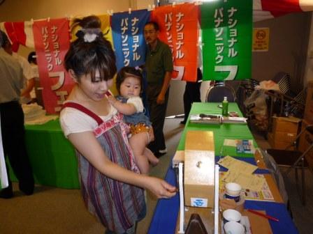 和歌山の岡電器サービスと岩出のパナットおかの省エネ冷蔵庫展示会