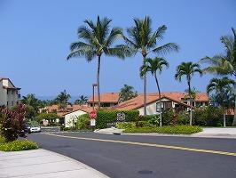 The Kona Coast Resort Phase II