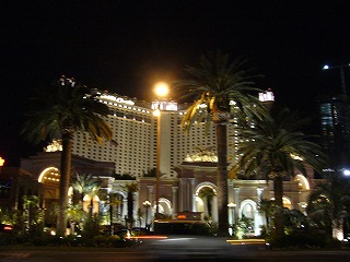 Marriott Grand Shateau Las Vegas