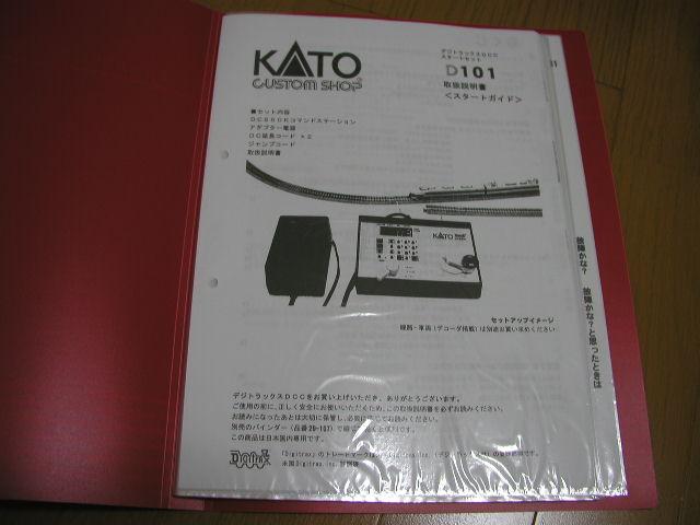 PA050039.jpg