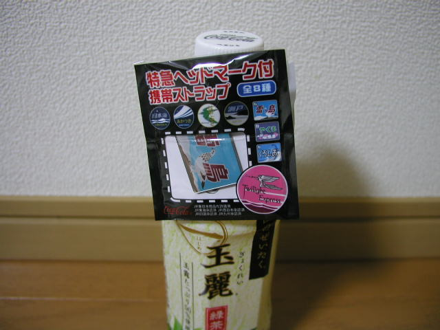 PA190044.jpg