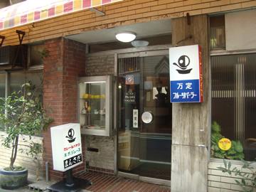 hanami7.jpg