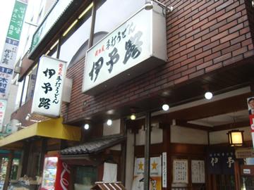 iyoji1.jpg