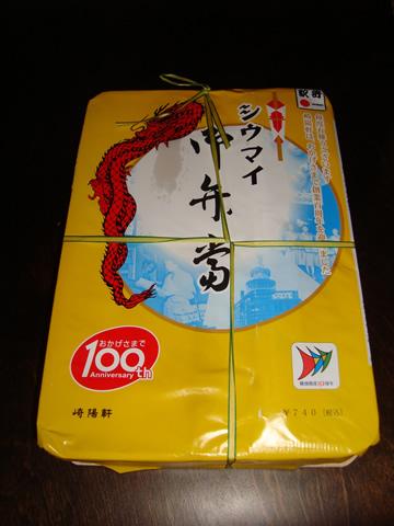 kiyoken1.jpg