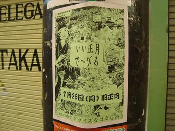kyusho1.jpg