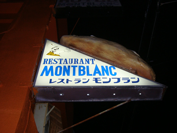 montblanc1.jpg