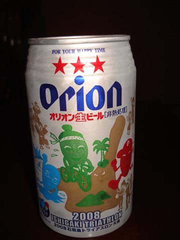 orion1.jpg