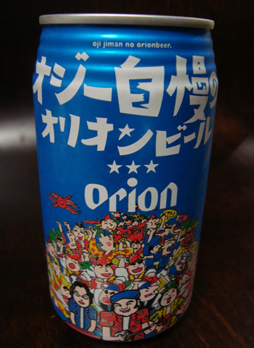 orion15.jpg