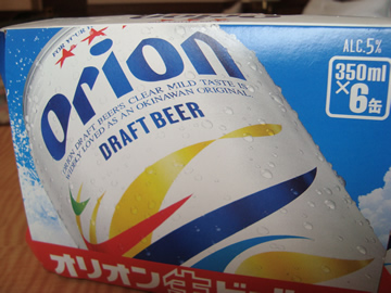 orion8.jpg