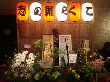shinosuke1.jpg
