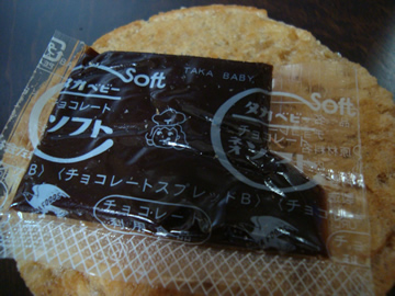 siosenbei5.jpg