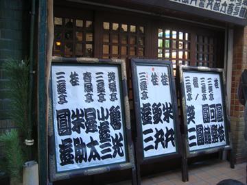 suehiro5.jpg