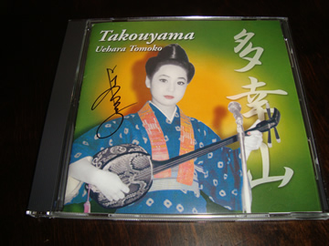 takouyama1.jpg