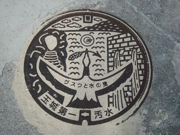 tamagusukufuta1.jpg