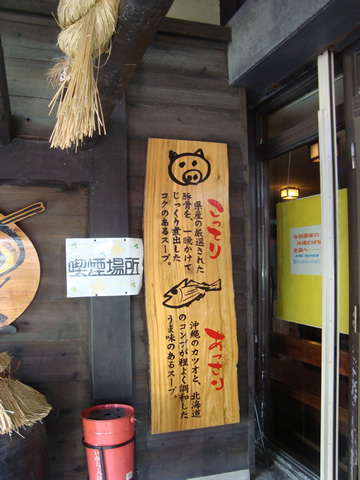 yonabaruya6.jpg