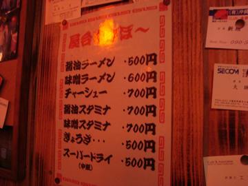 yukibo4.jpg