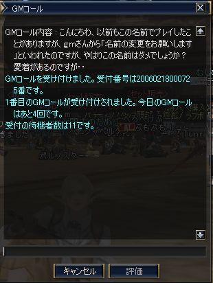 20060218160800.jpg
