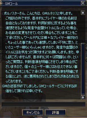 20060218160812.jpg