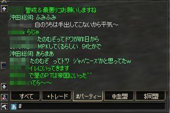 20060224022340.jpg