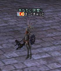 20060326004258.jpg
