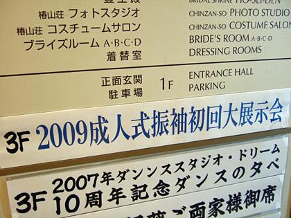 20071124_1.jpg