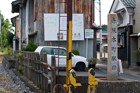 美濃赤坂-4
