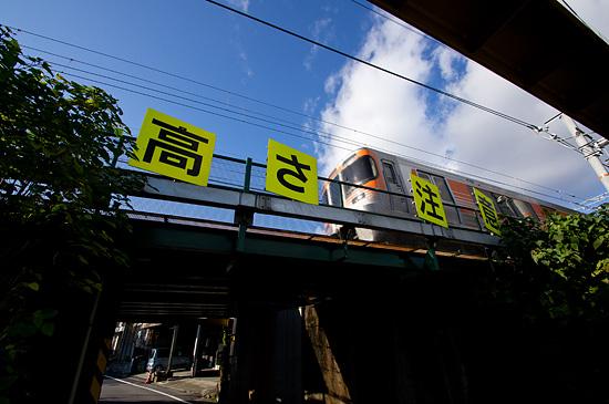 愛岐トンネル2-12