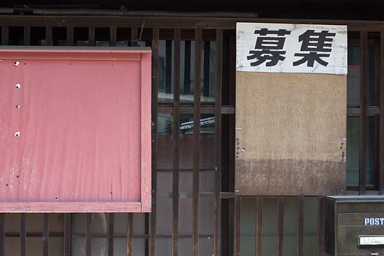 大野町-10