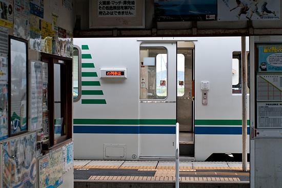天浜線6-2