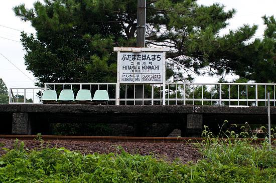 天浜線4-10