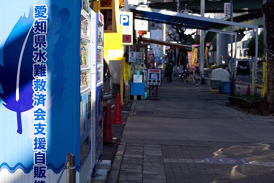 柳橋中央市場-7