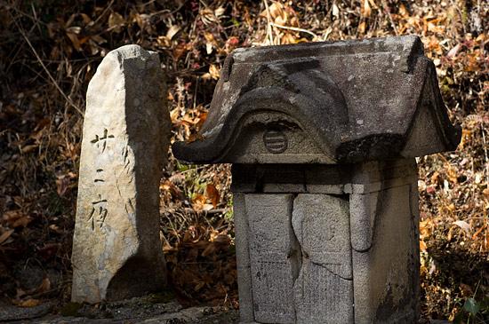 金峯神社-7