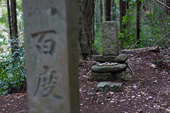 金峯神社-9