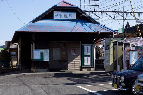 犬山行き-11