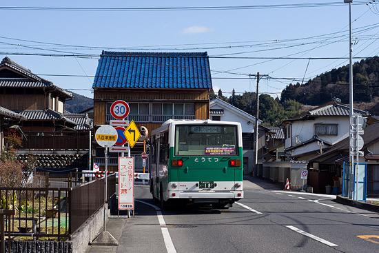 犬山行き-12