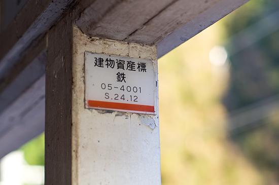 飯田線-13
