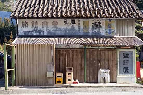 飯田線駅前旅館