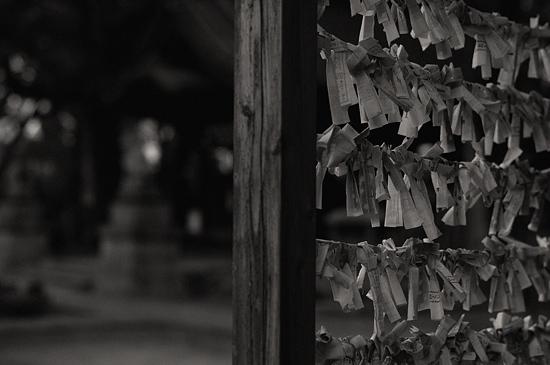 片山神社-7