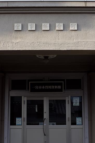木曽川町3-5